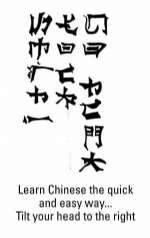 Learn Chinese the quick and easy way